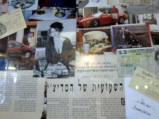 גאווה ישראלית, סוג של. קיר המחמאות במסעדה